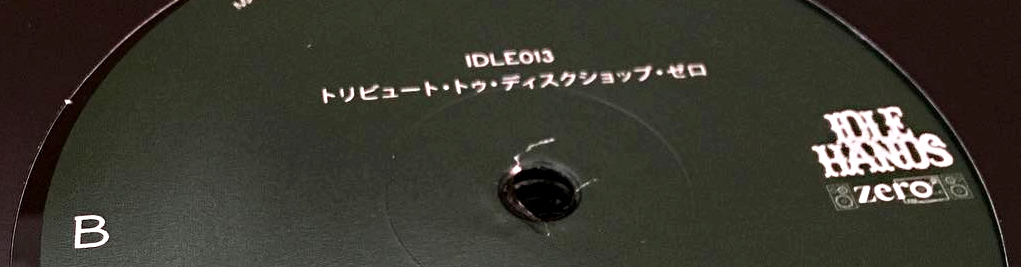 tribute to DISC SHOP ZERO (Idle Hands)